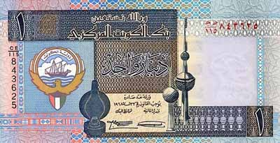Strongest Currency Highest Valued Kuwait One Dinar Note Best In The